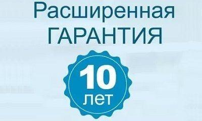 Расширенная гарантия на матрасы Промтекс Ориент Липецк